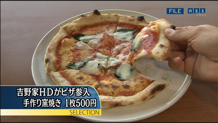 http://blog-imgs-57.fc2.com/g/a/i/gaisyokuch/yoshinoya_pizza-130817.jpg