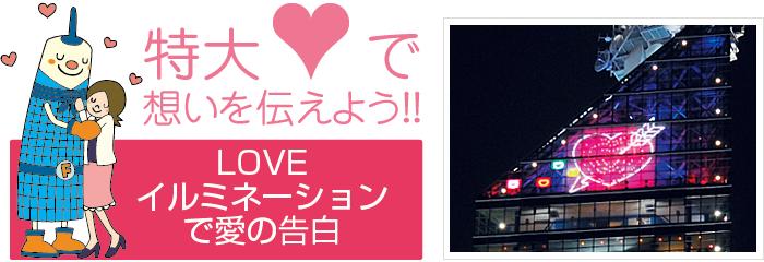 love_img01[1]