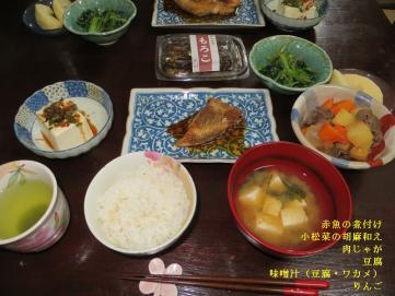 5-9夕食