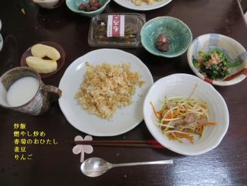 5-13昼食