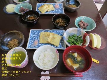 5-14朝食