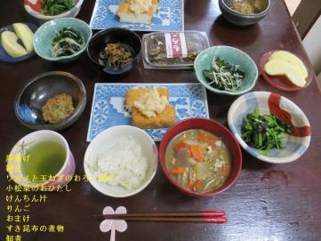 5-15朝食