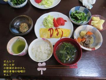 5-16朝食