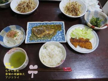 5-16夕食