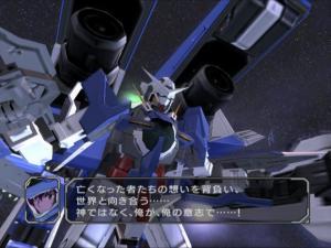 pcsx2_gundam00_1440_1080_18.jpg