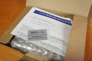 softbank_sitadori_02.jpg