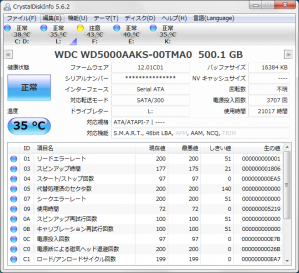 wd_wd5000aaks_03.png