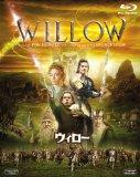 ウィロー [Blu-ray]