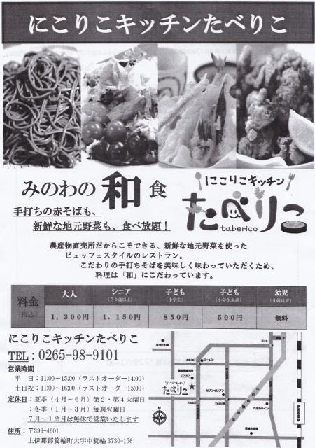IMG_20141216_0001 (450x640)