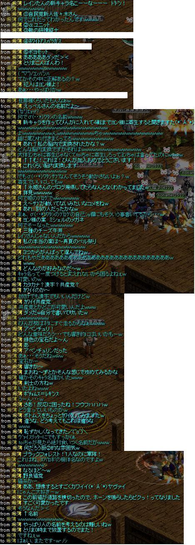 いきなりの新キャラ名コーナー?!w