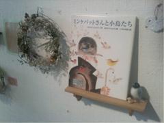 ミンケパットさんの本と のコピー