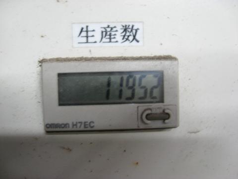 IMG_4030_縮小
