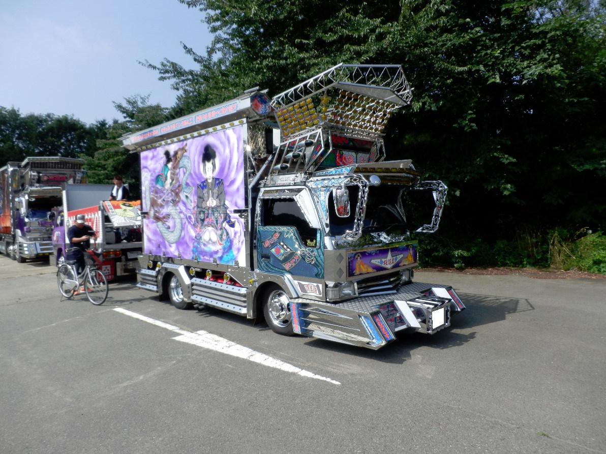 bandicam 2013-08-17 13-59-30-575