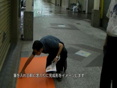"""たまこラブストーリー出町桝形商店街""""標語""""再現メイキング映像"""