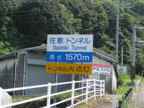 西日本縦断編+282_convert_20130402211732