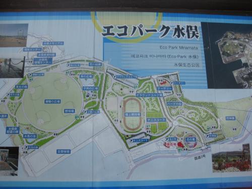 西日本縦断編+283_convert_20130402212102