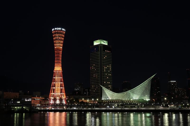 ポートタワーと神戸海洋博物館Ⅰ