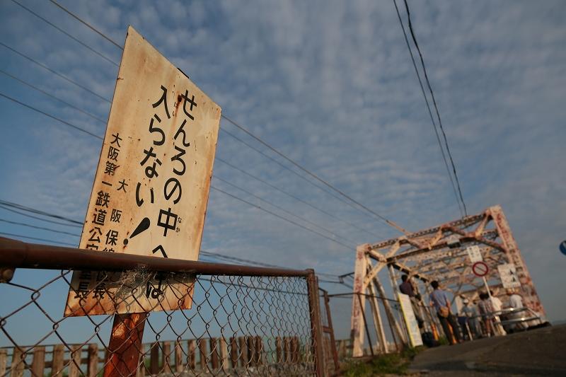 赤川仮橋Ⅴ
