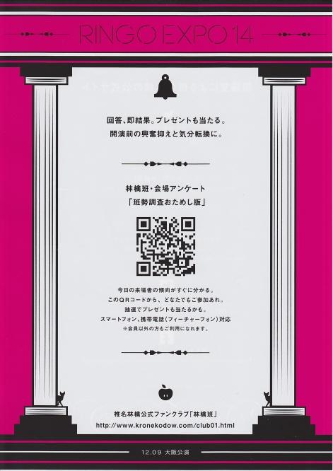 SCN_0001_20141210143832055.jpg