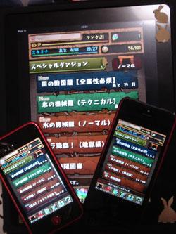 20140513.jpg