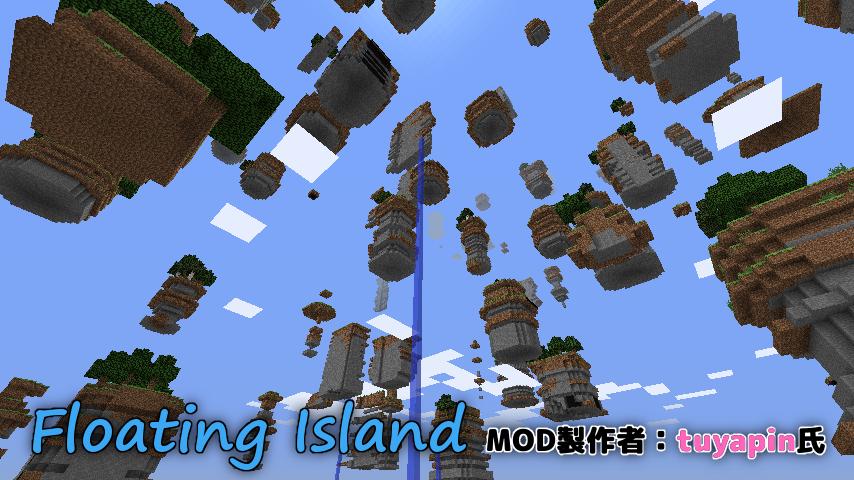 Floating Island-1a