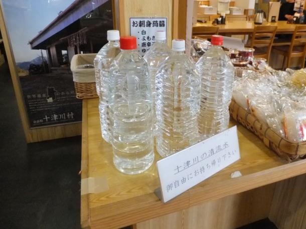 十津川の清流水