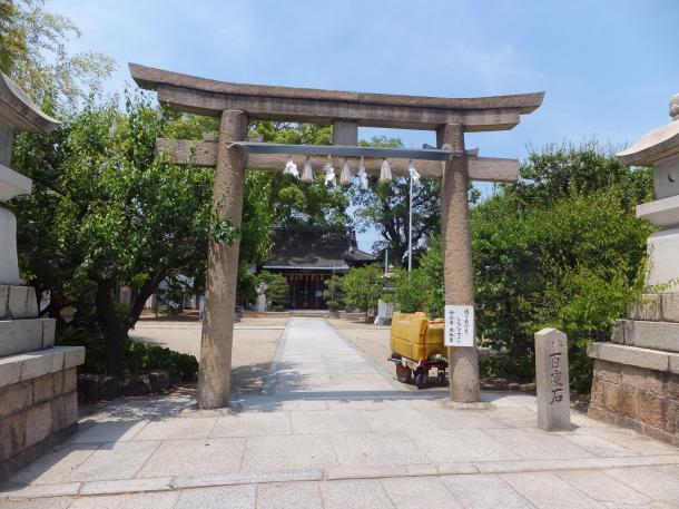 難波熊野神社