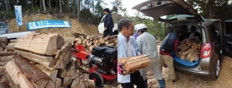 薪のお土産