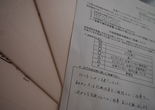 P8033412.jpg