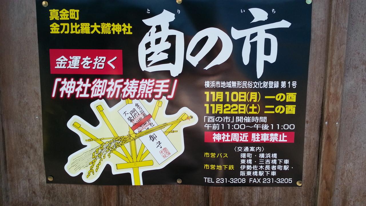 20141010_141812.jpg
