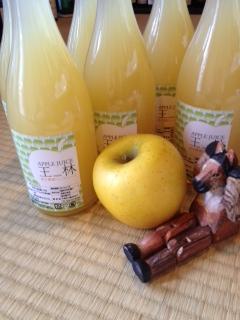 2013 11 22 渡辺農園リンゴジュース入荷