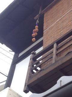 2013 11 23 干し柿