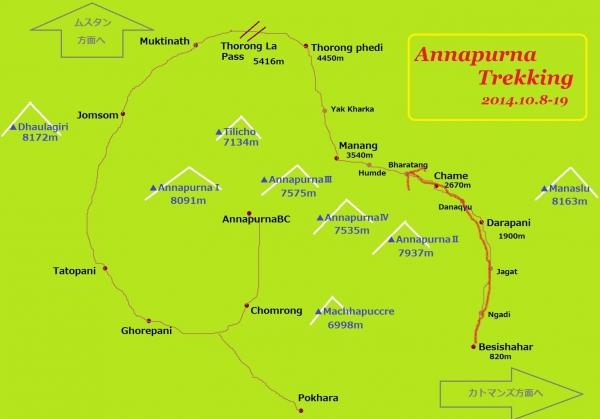 アンナプルナ地図①