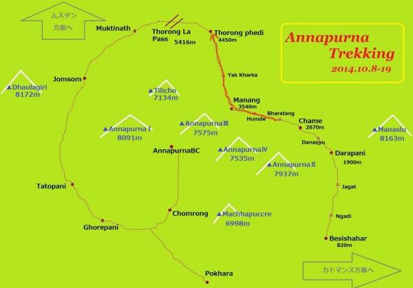 アンナプルナ地図②