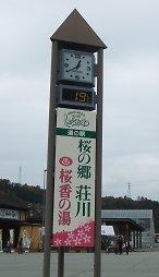 131103-06.jpg