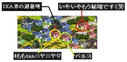 城周りVS武ちゃん