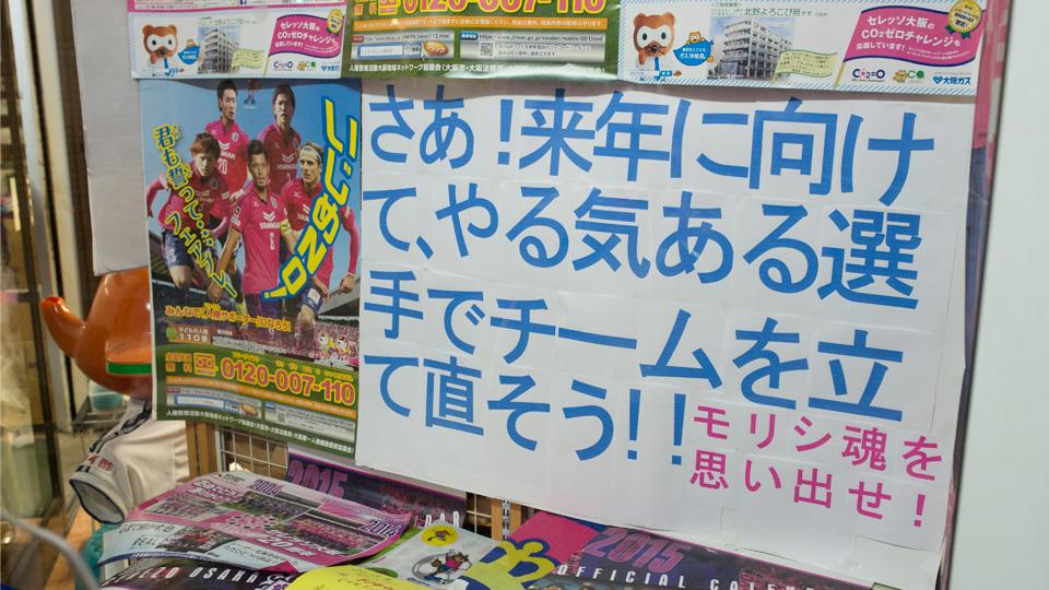 rum20141129_Nishiki1.jpg
