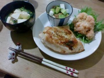鶏ムネ肉のチーズと小松菜挟み焼