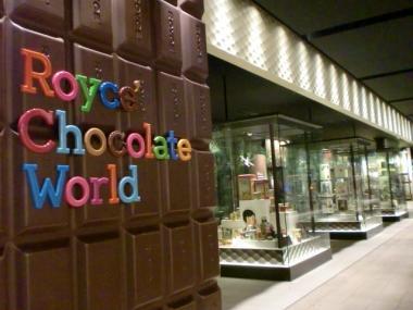 チョコレートワールド