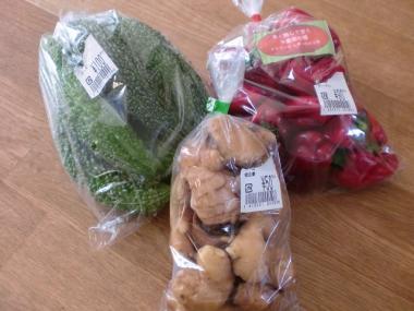 道の駅野菜