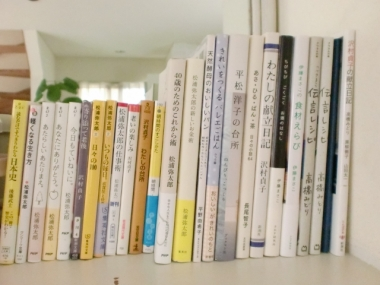 暮らしの本棚