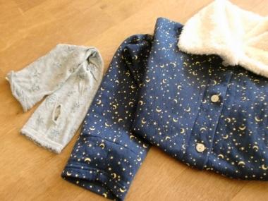 パジャマの袖