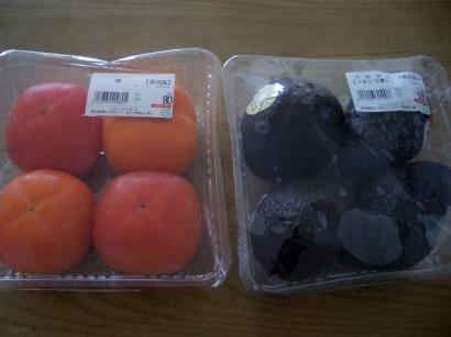 アボカド・柿