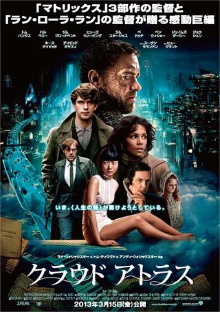 poster_20130924194420413.jpg