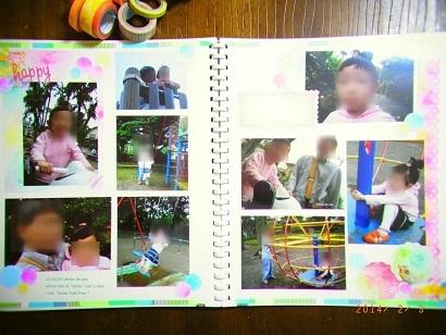 2014_0203_144014-RIMG0706.jpg