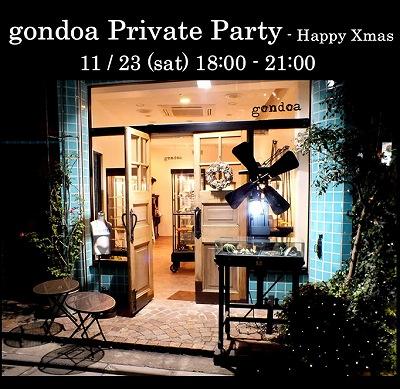 party_invi_682x664-400.jpg