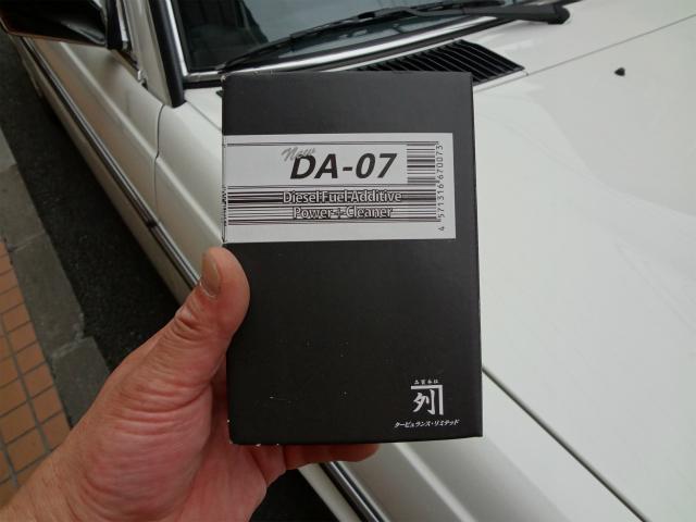 DSC07983-1218.jpg