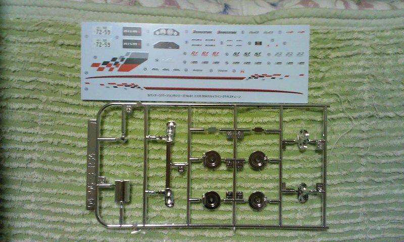 青島・R34スカイライン06