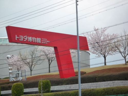 001_toyota-automobile-museum