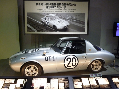 023_Toyota-Sports-800-UKIYA(Replica)